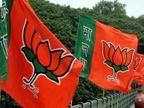 अहमदनगरमधून भाजपने दिली सर्व विद्यमान आमदारांना उमेदवारी, 'आयारामां'चाही समावेश| - Divya Marathi