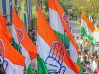 काँग्रेसने जाहीर केली 52 उमेदवारांची दुसरी यादी, विलासराव देशमुखांच्या दुसऱ्या चिरंजीवालाही मिळाली उमेदवारी| - Divya Marathi