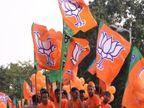 भाजपने जाहीर केली 14 उमेदवारांची दुसरी यादी, एकनाथ खडसे, विनोद तावडे आणि चंद्रशेखर बानवकुळे अद्याप वेटींगवर| - Divya Marathi