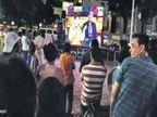 इंदूरच्या 12 कॉलनीमधून आता कचरा निघत नाही, हे ऐकून अमिताभ बच्चन म्हणाले - 'असे शहर मी पाहू इच्छितो...'|टीव्ही,TV - Divya Marathi