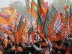 भाजप बंडोबांच्या चक्रव्यूहात; खडसे समर्थक आक्रमक, 'अपक्ष लढा' म्हणून आग्रह| - Divya Marathi