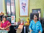 अरुण गवळीच्या अखिल भारतीय सेनेकडून मुलगी गीता गवळी दुसऱ्यांदा रिंगणात; राज्यात १०-१२ उमेदवार उभे करण्यावर विचार| - Divya Marathi