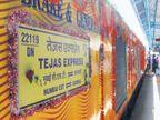 खासगी रेल्वे 'तेजस'चे भाडे विमानापेक्षा तिप्पट, सर्व तिकिटांची झालीय विक्री| - Divya Marathi