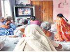 टीव्ही पाहणाऱ्या महिलांच्या संख्येत ४४% वाढ, ४ वर्षांत रोज १६ मिनिटे जास्त टीव्ही पाहिला जातोय, एकूण ६१ कोटी प्रेक्षक|मुंबई,Mumbai - Divya Marathi