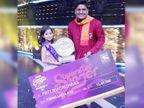 9 वर्षांची प्रीती भट्टाचार्जी बनली विनर, जिंकलेल्या 15 लाख रुपयांतून पूर्ण करू इच्छिते आजी - आईचे स्वप्न|टीव्ही,TV - Divya Marathi