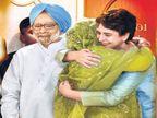 शेख हसीना यांनी प्रियंका गांधींची गळाभेट घेतली| - Divya Marathi
