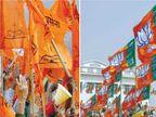 नंदुरबार जिल्ह्यात 10 जणांनी घेतली माघार; अक्कलकुवा येथे भाजप नेत्याची बंडखोरी|जळगाव,Jalgaon - Divya Marathi