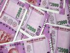 कोटींचे उत्पन्न असलेली माणसे लाखांची कर्जे का घेतात; तेही कुटुंबीयांकडूनच!| - Divya Marathi