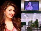 किंगडम ऑफ सऊदी अरेबिया एअरपोर्टवर लागला जॅकलिनचा फोटो, हा मान पटकावणारी पहिली महिला बनली| - Divya Marathi