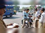माहीत नसलेल्या बाबी : हॉर्न मोठ्याने वाजवल्यास 10 हजार दंड, 3 महिने कैद  - Divya Marathi