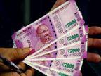 केंद्रीय कर्मचाऱ्यांना दिवाळीची भेट; महागाई भत्त्यात ५% वाढ; १ जुलैपासून लागू| - Divya Marathi