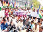 बौद्ध, धनगर, मुस्लिम उमेदवारांना  वंचित बहुजन आघाडीकडून पसंती| - Divya Marathi