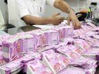 बंगळुरूमध्ये Income Tax च्या धाडीत सापडंल 100 कोटींच घबाडं, शिक्षण संस्थेच्या नावाखाली लाखो रुपये घेतले जात होते  - Divya Marathi