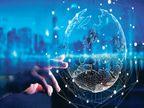 आपला डाटा हानीकारक ठरू शकताे!| - Divya Marathi