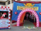 राज्यातील 352 सखी मतदार केंद्रात चालणार केवळ महिला राज !| - Divya Marathi