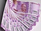 २ हजाराच्या नोटा: मागणीत ९८% घट, नकली नोटा ३३००% वाढल्या  - Divya Marathi