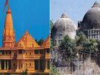 हिंदू पक्षकारांनी साडेसात लाख, मुस्लिम पक्षकारांनी काढल्या ५ लाख फोटोकॉपी| - Divya Marathi