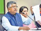 देशात अजिबात मंदी नाही, नोकऱ्याही वाढल्या; केंद्रीय मंत्री रविशंकर प्रसाद ओरिजनल,DvM Originals - Divya Marathi