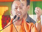 राज्यातील महायुतीचे विरोधक झाले सैरभैर| - Divya Marathi
