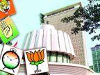 निवडणुकीच्या रिंगणातील 'हौशे, नवशे आणि गवशे !| - Divya Marathi