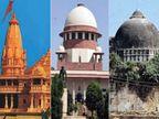 न्या. भानुमतींचा पेटारा उघडू नका किंवा इतिहास नव्याने लिहिण्याचा प्रयत्न करू नका : मुस्लिम पक्ष| - Divya Marathi