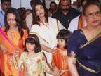 બાપ્પાના દર્શન માટે પહોંચેલી ઐશ્વર્યા રાય મુશ્કેલીમાં મુકાઈ, ભીડમાં ફસાતા બોડિગાર્ડ્ઝ પર ભડકી, વારંવાર લોકોને હટાવવા આપતી રહી સૂચના| - Divya Bhaskar