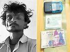 રાપર સરહદેથી પાકિસ્તાની ઘુસણખોર પકડાયો, BSFએ ઉર્દૂ ભાષાનો આઈકાર્ડ અને મોબાઈલ કર્યો જપ્ત| - Divya Bhaskar