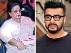 ફિલ્મમાં અર્જુન કપૂરની હિરોઈન જોતા જ તેની દાદીએ કહ્યું,'આ જ તો છે મારા પૌત્રની પર્ફેક્ટ દુલ્હન'  - Divya Bhaskar