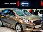 કાઉન્ટડાઉન શરૂ: ઓક્ટોમ્બરમાં લોન્ચ થશે ઇન્ડિયાની આ સસ્તી 5 અને 7 સીટર કાર, કિંમત આશરે 3.3 લાખ ઓટોમોબાઈલ,Automobile - Divya Bhaskar