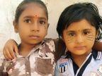 દ્વારકાના ધુમથર ગામની પ્રથમિક શાળામાં વેશભુષા સ્પર્ધાનું આયોજન કરવામાં આવ્યું|જામનગર,Jamnagar - Divya Bhaskar