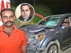 ક્યાંક આ કારણે તો નથી ગયો એપલ મેનેજર વિવેક તિવારીનો જીવ!,  એકમાત્ર સાક્ષી સના ખાન પછી હવે આવ્યો 'ગુમનામ ટીચર'  - Divya Bhaskar