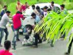 સુરતઃ કલમ 497 રદ પરંતુ વ્યભિચારની આશંકાએ ટોળાએ PSI અને તેની મિત્રને ઢોર માર માર્યો|સુરત,Surat - Divya Bhaskar