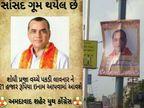 બૂમરેંગ/મતક્ષેત્રમાં જ નહીં ફરકતા સાંસદ પરેશ રાવલ ભાજપના નેતાઓને 'સુધરવા' સલાહ આપે છે  - Divya Bhaskar