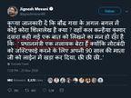 જિજ્ઞેશ મેવાણીની વિવાદાસ્પદ ટ્વિટ: વડાપ્રધાન મોદીને કહ્યાં 'નાલાયક બેટા'| - Divya Bhaskar