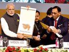 વાઇબ્રન્ટ સમિટ દરમિયાન PM બે દિવસ ગુજરાતમાં, અમદાવાદ શોપિંગ ફેસ્ટિવલમાં ખરીદી કરશે| - Divya Bhaskar
