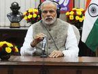 આઝાદી પછી 2014 સુધી જેટલાં અંતરિક્ષ અભિયાન થયાં એટલાં જ છેલ્લાં 4માં વર્ષ થઈ ગયા|ઈન્ડિયા,National - Divya Bhaskar