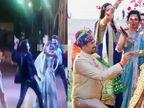 'યે રિશ્તા'ની કીર્તિની સગાઈમાં કાર્તિક-નાયરાએ કર્યો ગલ્લા ગુડિયા ડાન્સ| - Divya Bhaskar