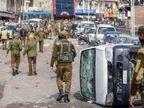 પુલવામામાં હુમલા પછી સળગ્યું જમ્મુ, કર્ફ્યુ લગાવવામાં આવ્યો, ઈન્ટરનેટ સર્વિસ બંધ કરાઈ|ઈન્ડિયા,National - Divya Bhaskar