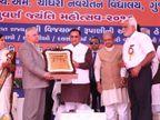 ગુજરાતમાં KGથી PG સુધીનું શિક્ષણ આધુનિકરણની હરણફાળ ભરી રહ્યું છે: રૂપાણી|મહેસાણા,Mehsana - Divya Bhaskar