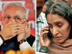 અચાનક મોદીએ કર્યો શહીદની પત્નીને ફોન, આવી રીતે આપી સાંત્વના, જાણો વાઇરલ વીડિયોનું સત્ય| - Divya Bhaskar