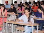25 ફેબ્રુઆરીએ બોર્ડની પરીક્ષાના પ્રવેશપત્રો સ્કૂલો પર મળશે| - Divya Bhaskar