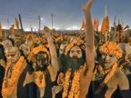 વસુધેવ કુંટુમ્બક અને વિશ્વશાંતિનો સંદેશો આપે છે કુંભમેળો : પીએમ મોદી ઈન્ડિયા,National - Divya Bhaskar