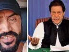 અફઘાની ભાઈજાને હસી હસીને 3 મિનિટ સુધી પાકિસ્તાનને ધોઈ નાખ્યું, ઈમરાન ખાનની લીધી ક્લાસ| - Divya Bhaskar