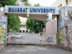 ગુજરાત યુનિવર્સિટી કોઈપણ શહીદ જવાનના સંતાનોને મફત શિક્ષણ આપશે| - Divya Bhaskar