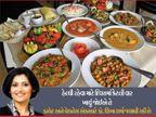 સારી હેલ્થ માટે દિવસમાં 3 અથવા 5 વાર ખાવું જોઈએ: એક્સપર્ટ|હેલ્થ,Health - Divya Bhaskar