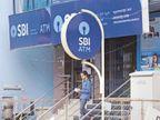 એસબીઆઈ ગ્રાહકોને બચત ખાતા પર 6.25 ટકા વ્યાજ મળશે, નવા દર 1 મેથી લાગુ થશે| - Divya Bhaskar