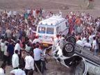 રાજકોટ-ચોટીલા હાઈવે પર કાર કૂવામાં ખાબકી, ત્રણ લોકોના મોતની આશંકા| - Divya Bhaskar