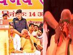 ભાષણ આપવા ના મળ્યું તો છલક્યું દર્દ, ભાજપના નેતા સ્ટેજ પર જ રડ્યા  - Divya Bhaskar