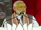 મોદીએ કહ્યું- દેશ ચલાવવા માટે મજબૂત નેતા હોવું જરૂરી છે, 2014માં મળેલી બહુમતીથી નિર્ણય લઈ શક્યો|ઈન્ડિયા,National - Divya Bhaskar