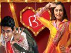 રાની મુખર્જી અને અભિષેક બચ્ચન સ્ટારર ફિલ્મ 'બંટી ઔર બબલી' ફિલ્મની સિક્વલ બનશે| - Divya Bhaskar